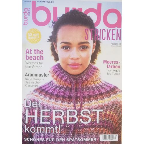 Zeitschrift - burda Stricken 04/2020